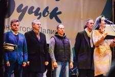 Відкриття чемпіонату України з кросу, 12-14 листопада 2015 р.