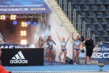 Фінал чемпіонату світу серед юніорів у Бидгощі