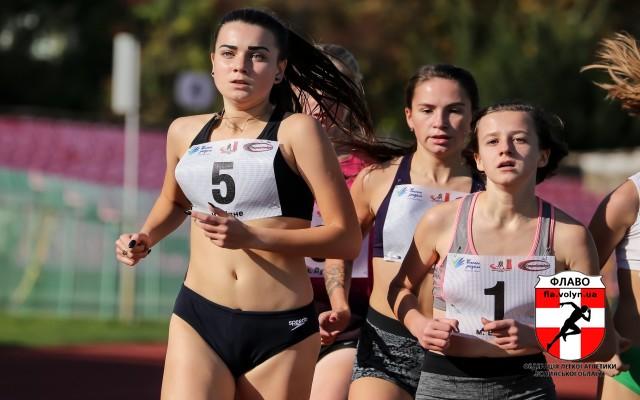 Рівняни виграли міжнародну юнацьку зустріч в Луцьку